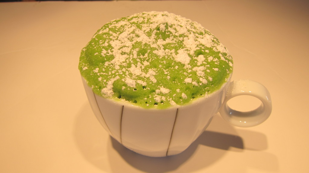 Voila!  Cake In A Mug!